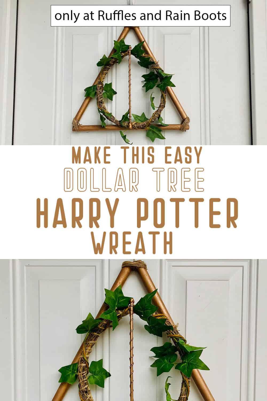 Collage de fotos de la guirnalda artesanal de harry potter dollar store con texto que dice: haz este árbol de dólar fácil guirnalda de harry potter